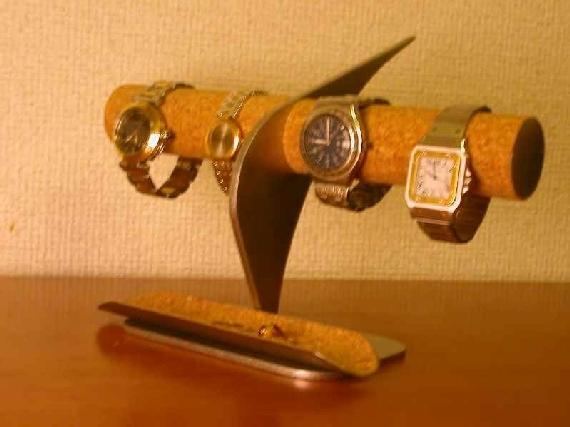 インテリア腕時計スタンド ロングトレイ