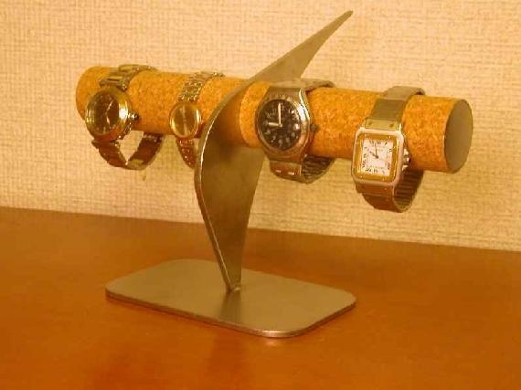 インテリア腕時計スタンド スタンダード
