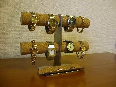 8本掛けインテリア腕時計スタンド ロングトレイ