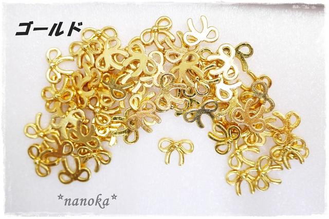 【再販3】 小さなリボンメタルパーツ(ゴールド)