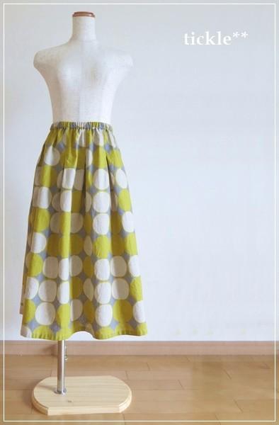 yellow* まるまるすっきりギャザースカート