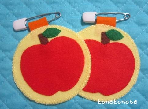 りんごの名札?