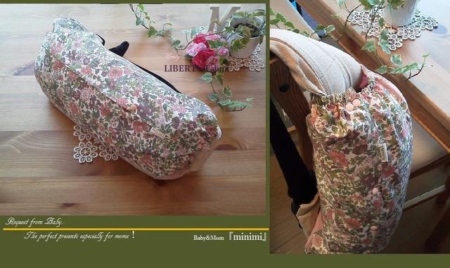 E様☆ご予約カート(LIBERTY Fabric)