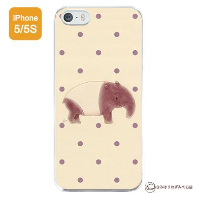 iPhoneSE/5/5Sケース 「バク水玉 」(ポストカード付)