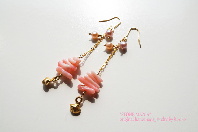 ?pink coral&pearl?shell pierce?