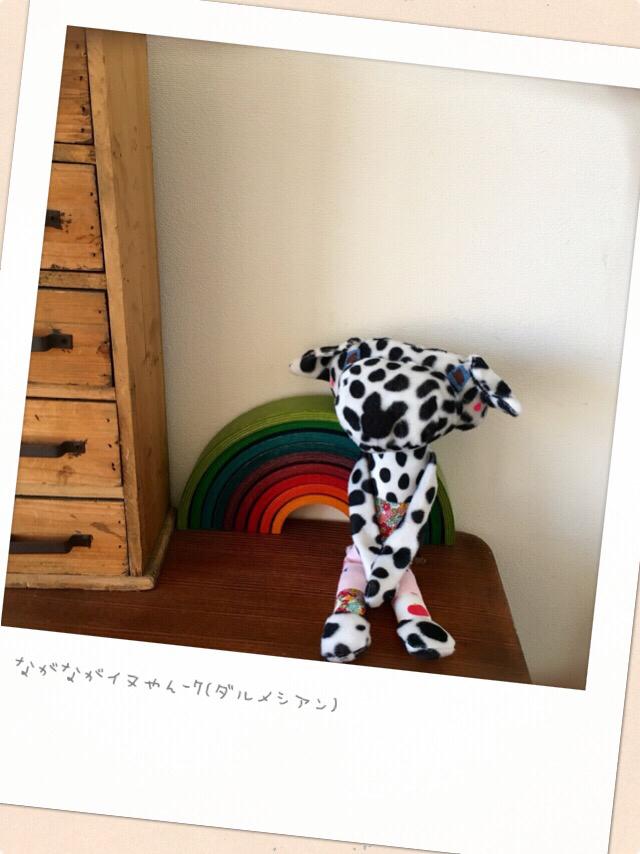 ながながイヌやん-7(ダルメシアン)