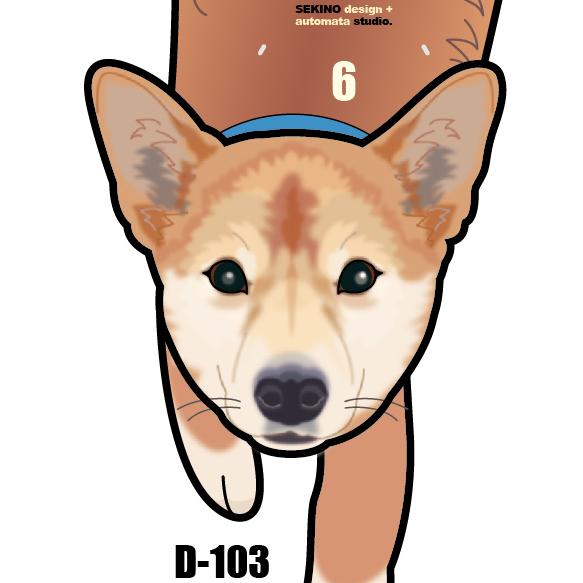 D-103 ミックス犬-犬の振り子時計