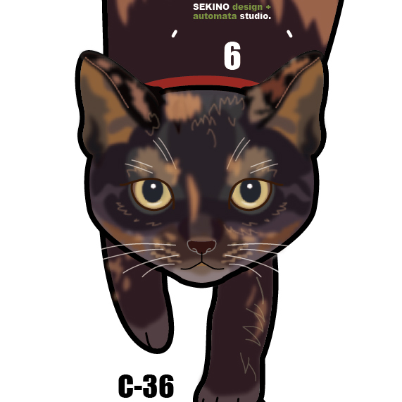 C-36 サビ(子猫)-猫の振り子時計