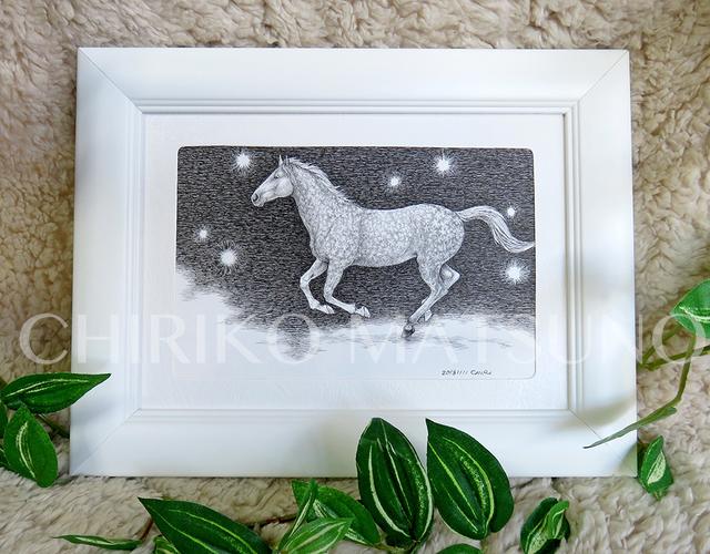 ★原画の小作品★星をまとう馬(習作)