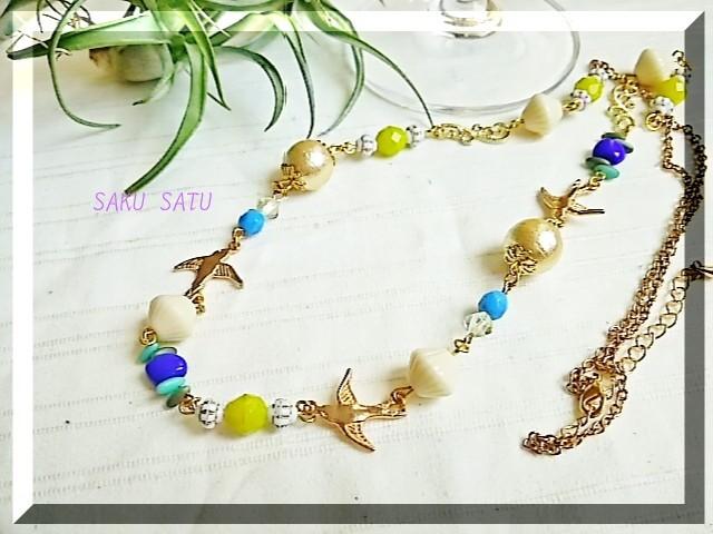 夏セール【一点もの・限定】青空と鳥と ネックレス