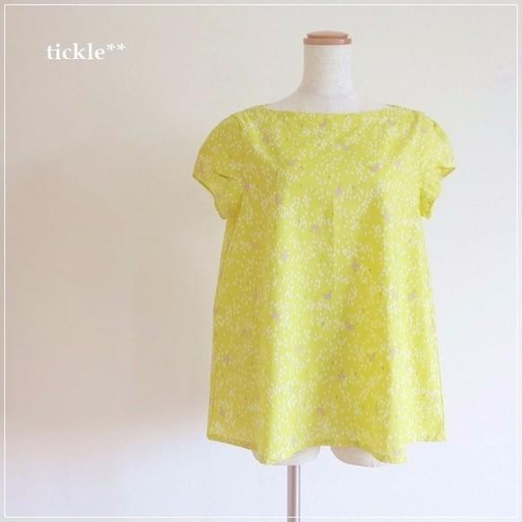 yellow bird* チューリップスリーブチュニックブラウス