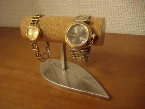 誕生日プレゼントに!2本掛けリーフ腕時計スタンド