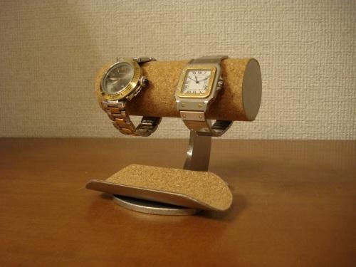 誕生日プレゼントに!2本掛けロングトレイ腕時計スタンド