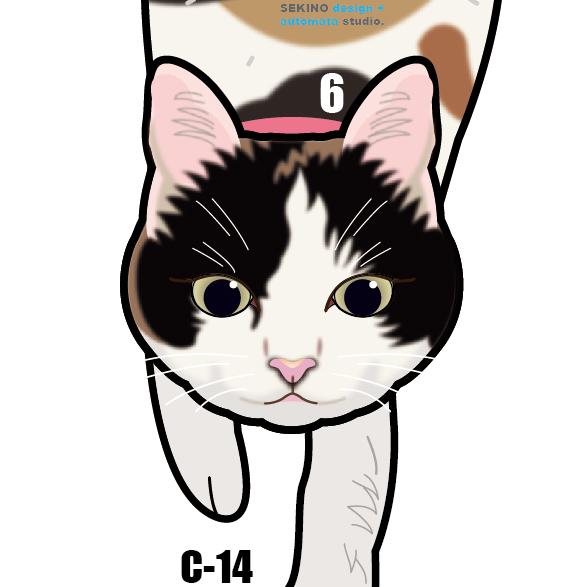 C-14 三毛猫-猫の振り子時計