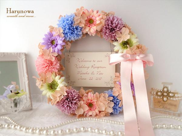 結婚式後も使える♪お花とリボンのウェディングウェルカムリース ♡gentillesse♡ / ウェルカムボード