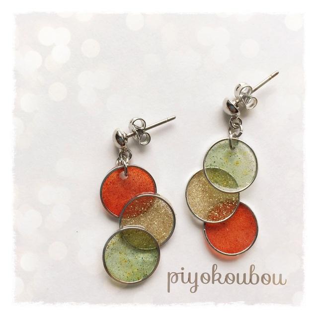 pierce*circle*colorful
