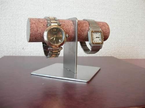 時計飾る スタンダード腕時計スタンドどっしり2本掛け
