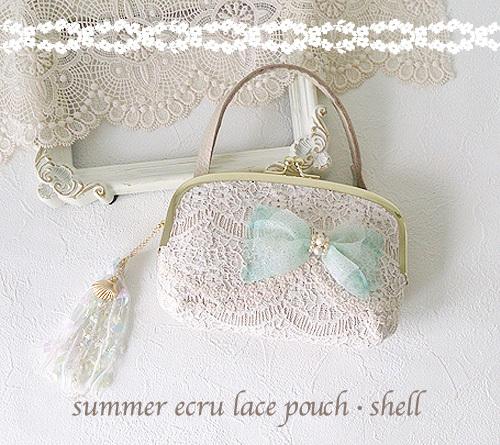 summer ecru lace pouch��shell