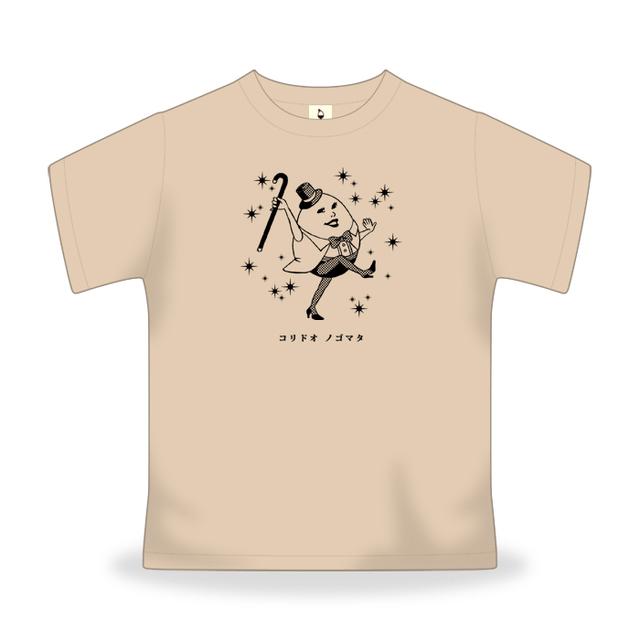 タマゴノオドリコ ベージュ XSサイズ(男女兼用)