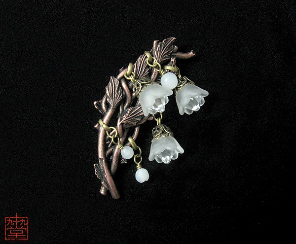 雪待草(銅)・装飾品