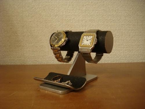 ウォッチスタンド ブラック2本掛けトレイ付き時計スタンド