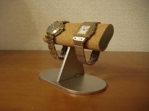 腕時計スタンド だ円台座、だ円パイプ腕時計スタンド