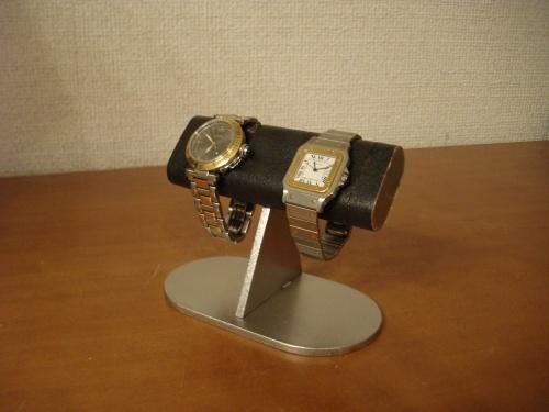 腕時計スタンド だ円台座、だ円パイプブラック腕時計スタンド