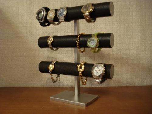腕時計スタンド ブラック12〜18本掛け腕時計収納マンションスタンド
