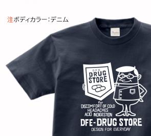 【再販】ドラッグストア&薬剤師★アメリカンレトロ 150.160.(女性M.L) S〜XL Tシャツ【受注生産品】
