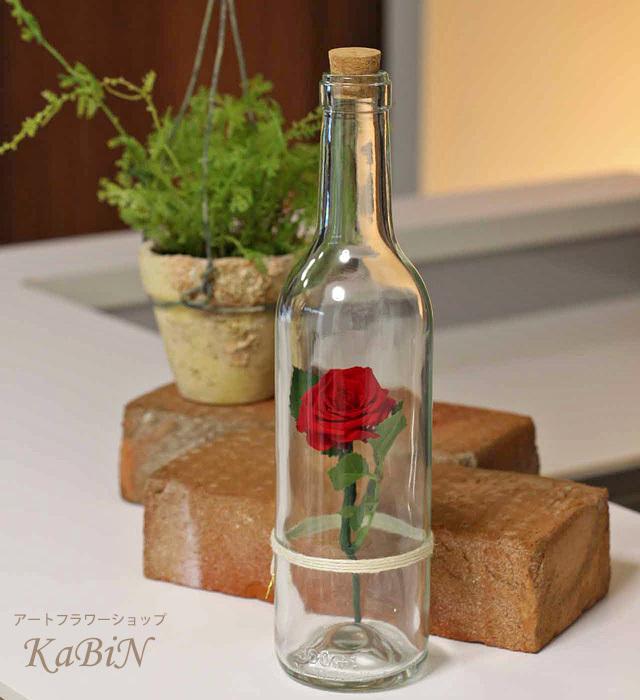 ボトルフラワー小 プリザーブドフラワーローズ/ワイン スリムボトル