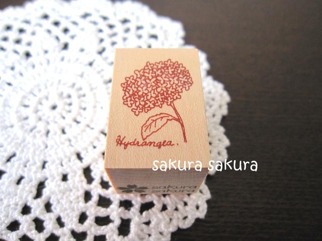 【再販】オリジナル*紫陽花のシンプルな...