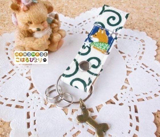 柴犬と唐草模様の和柄合皮製キーストラップ?(キーリング)