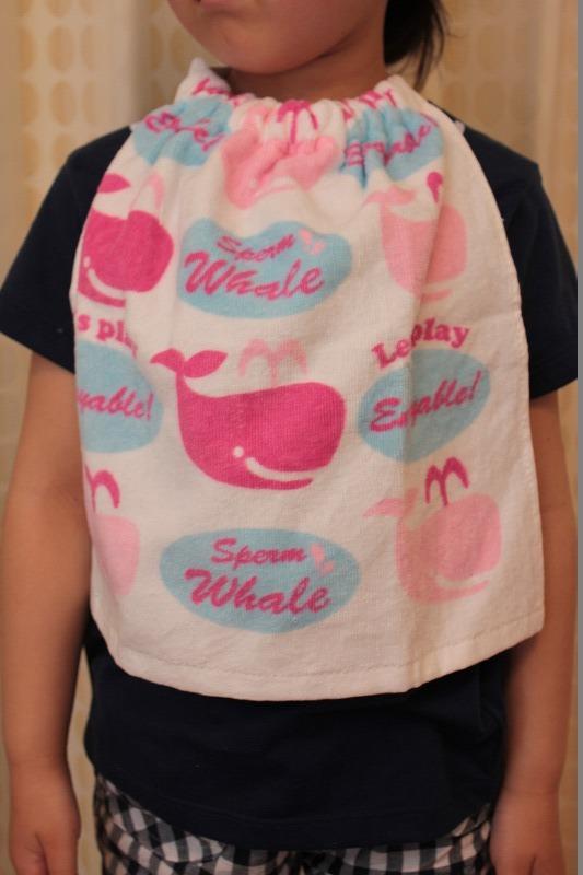 タオルエプロン whale(ピンク系)