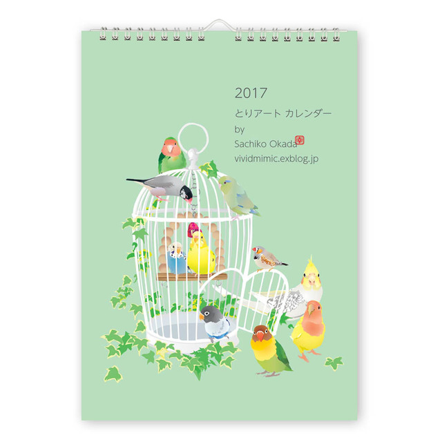 A4壁掛けカレンダー とりアート 2017