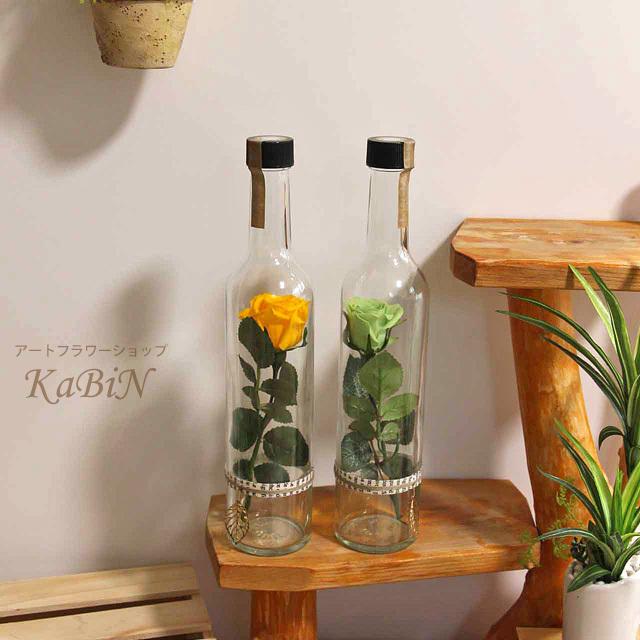ボトルフラワー プリザーブドフラワーローズ 2カラー/ワイン スリムボトル