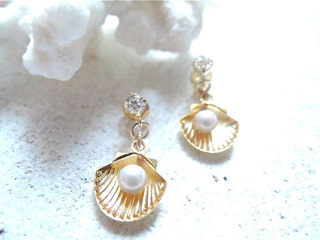 Mermaid beach earrings  (Small)