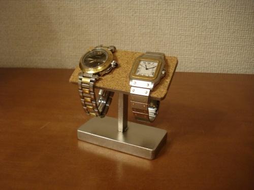 腕時計スタンド 2本掛け機能的腕時計スタンド スタンダード