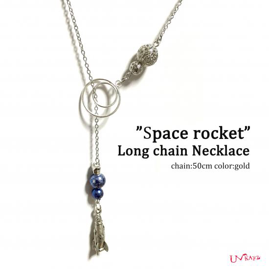 "Ukatz NO.435 ""space rocket""ロングチ..."