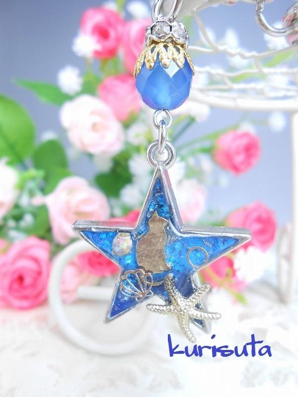 ★クリスタ★星型キーホルダー シルバー 天然石と座る猫 ラムネブルー
