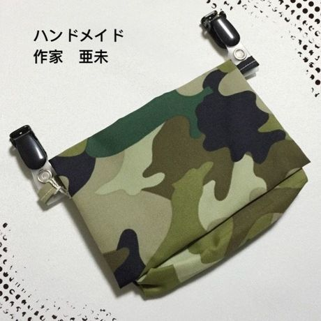 Xmasセール★131 移動ポケット
