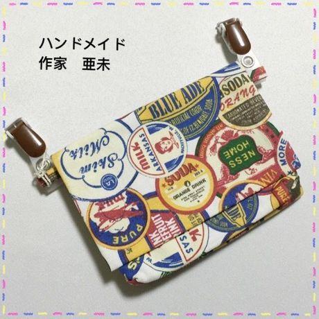 新春クリアランスセール★137 移動ポケット