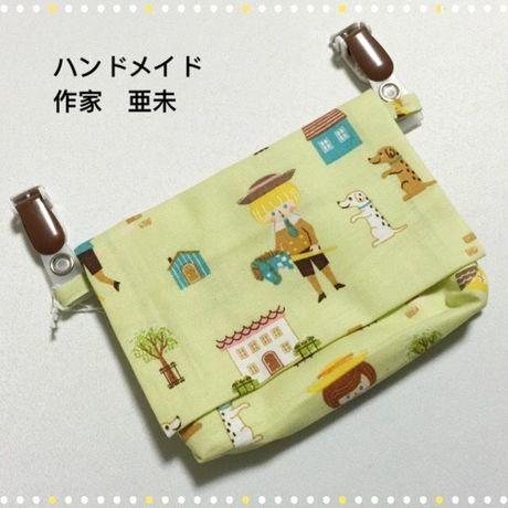 新春クリアランスセール★144 移動ポケット