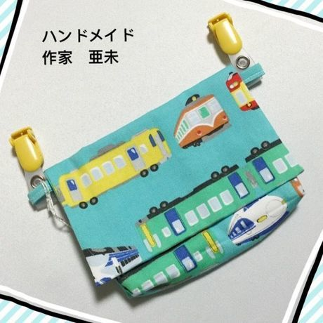 Xmasセール★146 移動ポケット