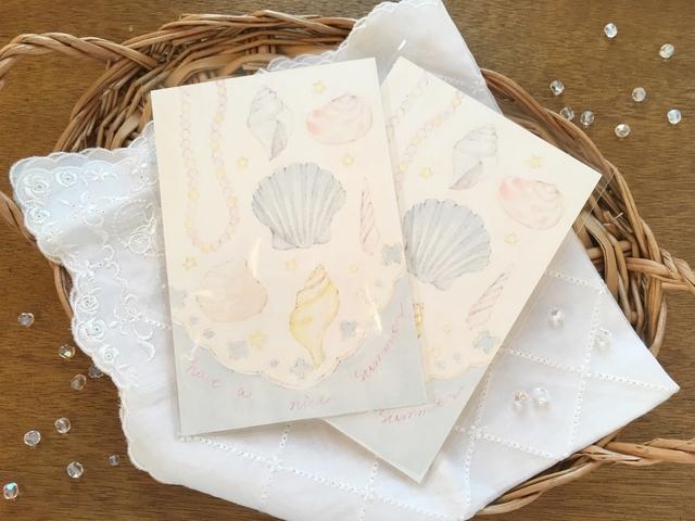 貝殻あつめのポストカード
