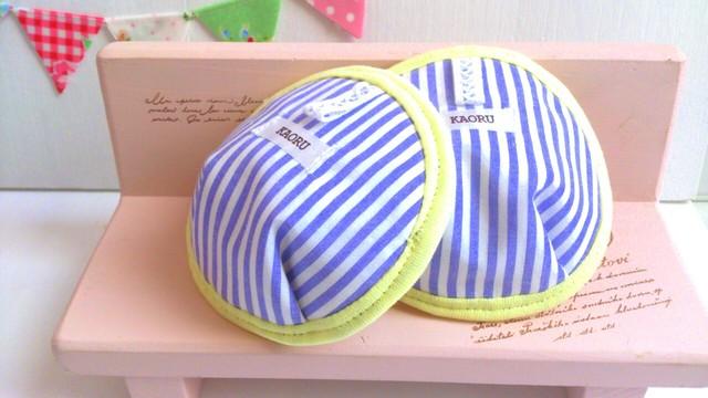 可愛い布母乳パット〜ラベンダーストライプ&イエロー