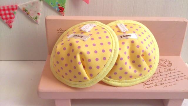可愛い布母乳パット〜イエロー&ラベンダードット