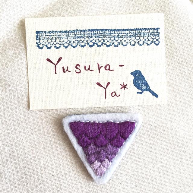 *グラデーション【紫】▽刺繍ブローチ*