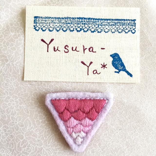 *グラデーション【ピンク】▽刺繍ブローチ*