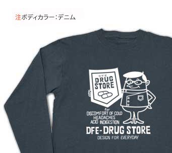 ドラッグストア&薬剤師★アメリカンレトロ 【片面】長袖Tシャツ【受注生産品】