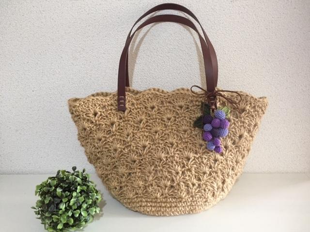 ♪変わり松編みの麻ひもかごバッグ ぶどうのチャームと♪